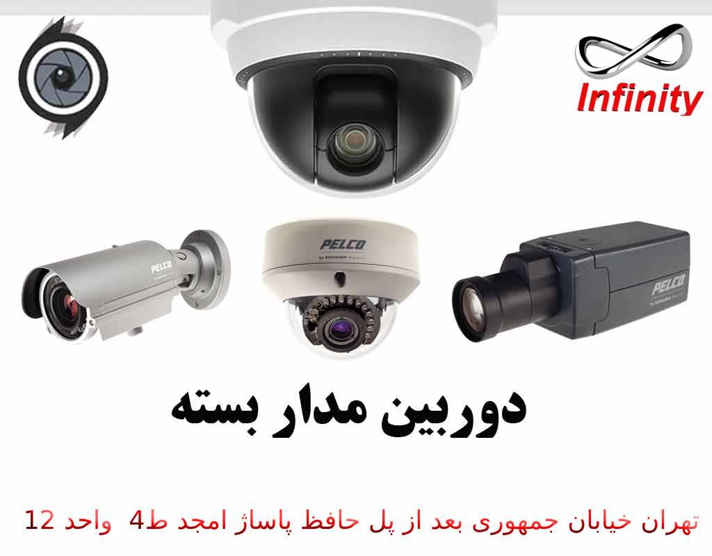 دوربین مداربسته برای 24camera