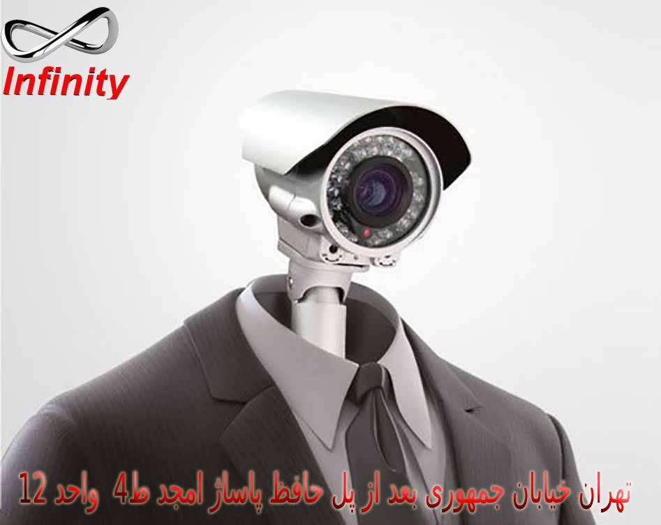فروشنده دوربین مداربسته در شرکت چشمان بیدار آریا
