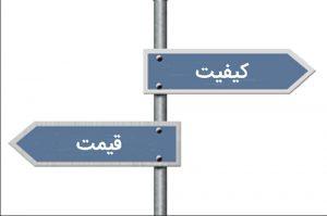 دوربین مداربسته ارزان قیمت