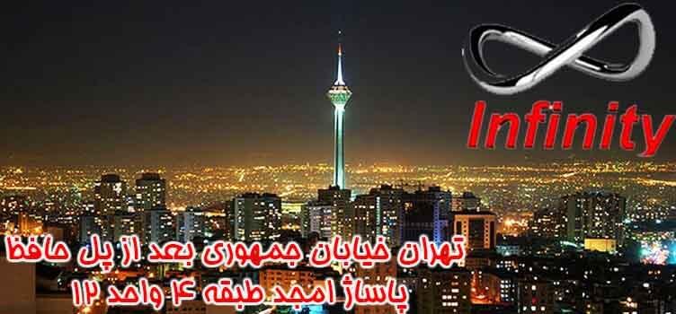 نصب دوربین مداربسته غرب تهران