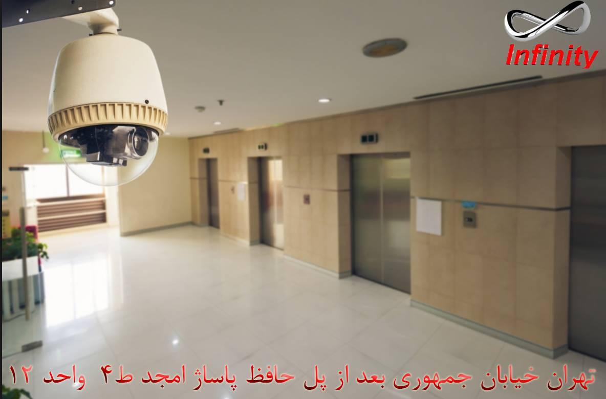 نصب دوربین مداربسته برای هتل