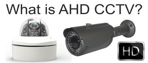 دوربین مدار بسته AHD چیست؟