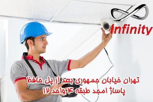 نصاب دوربین مداربسته تهران