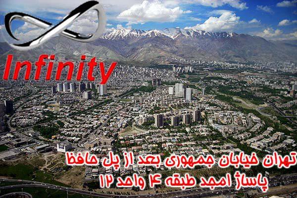 نصب دوربین مداربسته شرق تهران