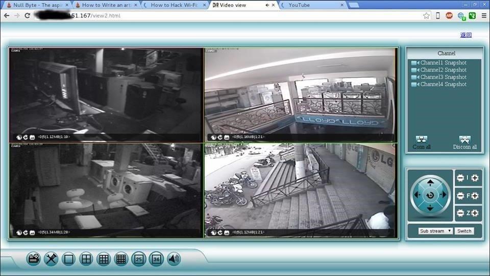 hack cctv private cameras.w1456 دوربین مداربسته آریا