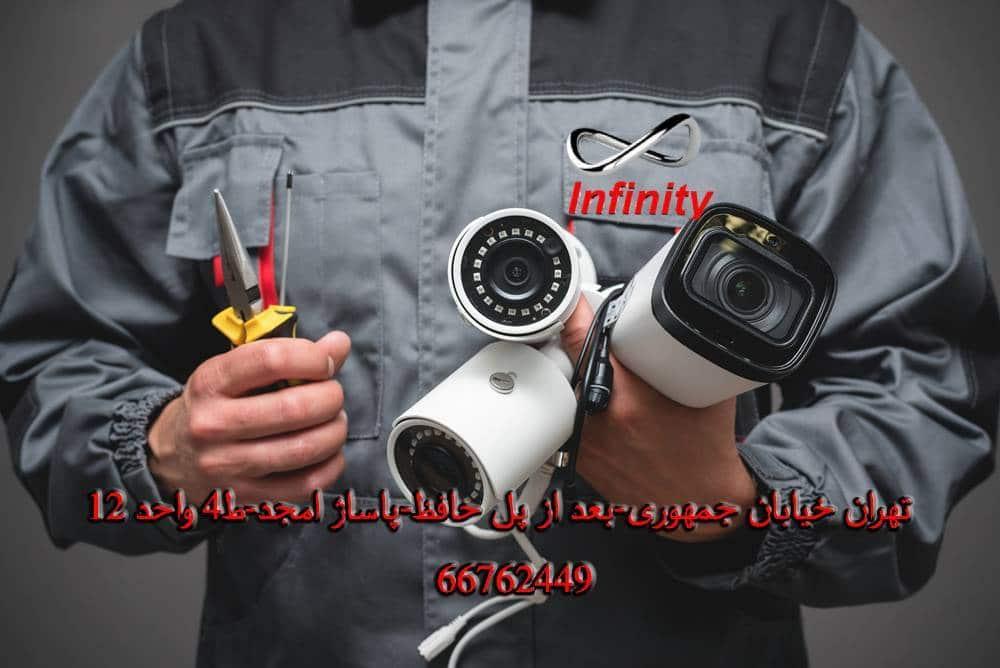 مشاوره در نصب دوربین مدار بسته