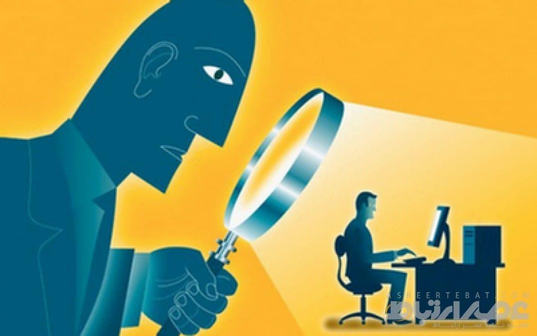 دوربین های امنیتی با حفظ حریم خصوصی