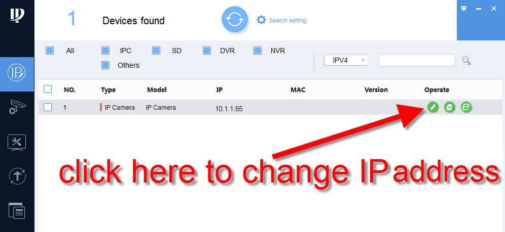 تغییر IP دوربین مداربسته