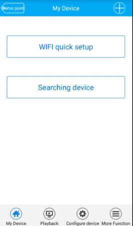 محیط نرم افزار V380