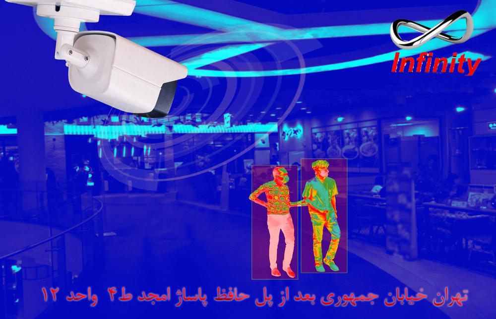 فاکتورهای مهم خرید دوربین مداربسته حرارتی