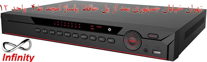 دستگاه DVR AHD 5Mp