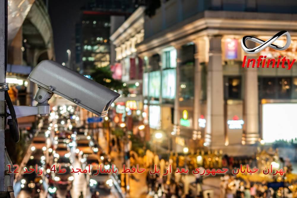 نقش دوربین مداربسته در زندگی روزمره