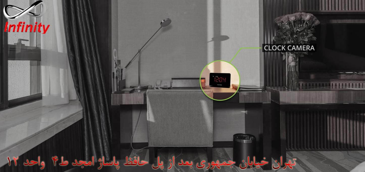 یافتن دوربین مداربسته جاسوسی