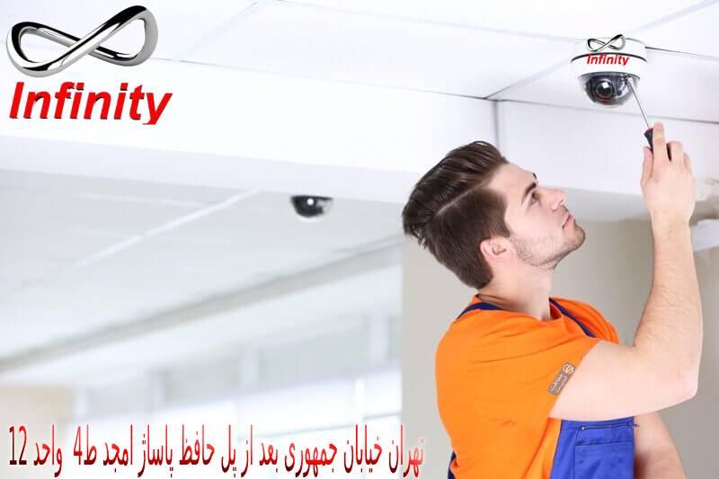 دوربین مداربسته برای 25نصاب
