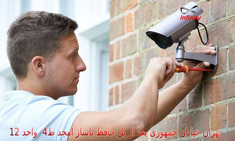 تنظیم دوربین مداربسته چگونه است؟