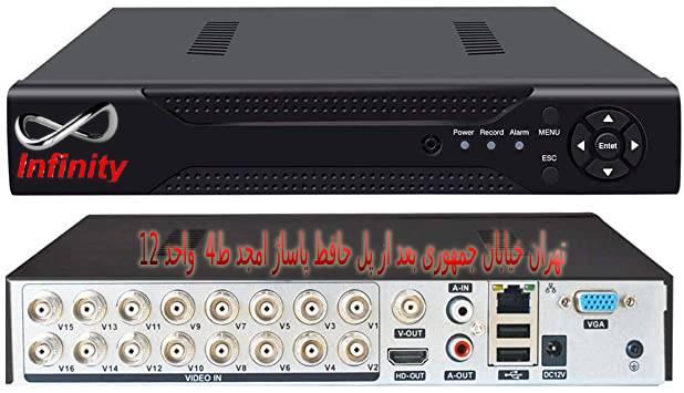 بروز رسانی دستگاه DVR