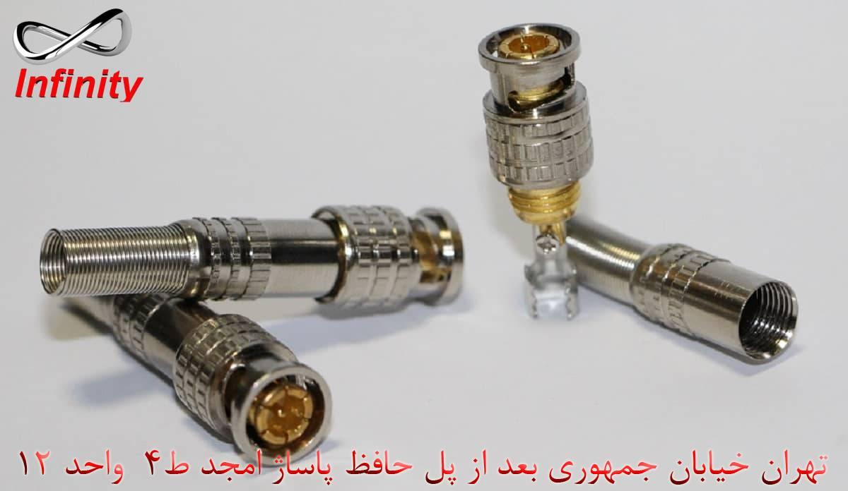 کاربرد BNC در کیفیت نصب دوربین مداربسته