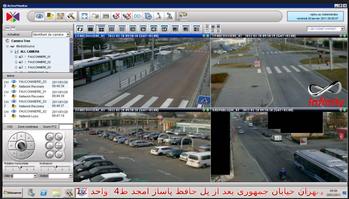 استفاده از IP اسکنرها برای دوربین مداربسته