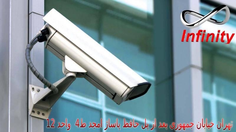 نگهداری از سیستمهای نظارتی چگونه است؟