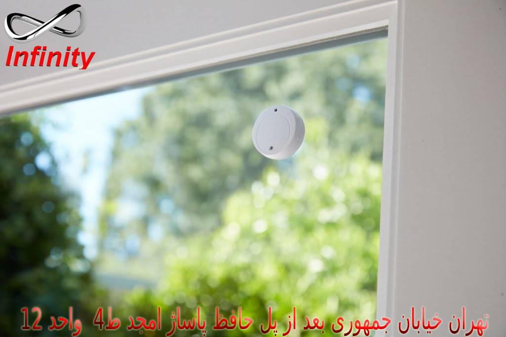 راهنمای سنسور شکستن شیشه دزدگیر