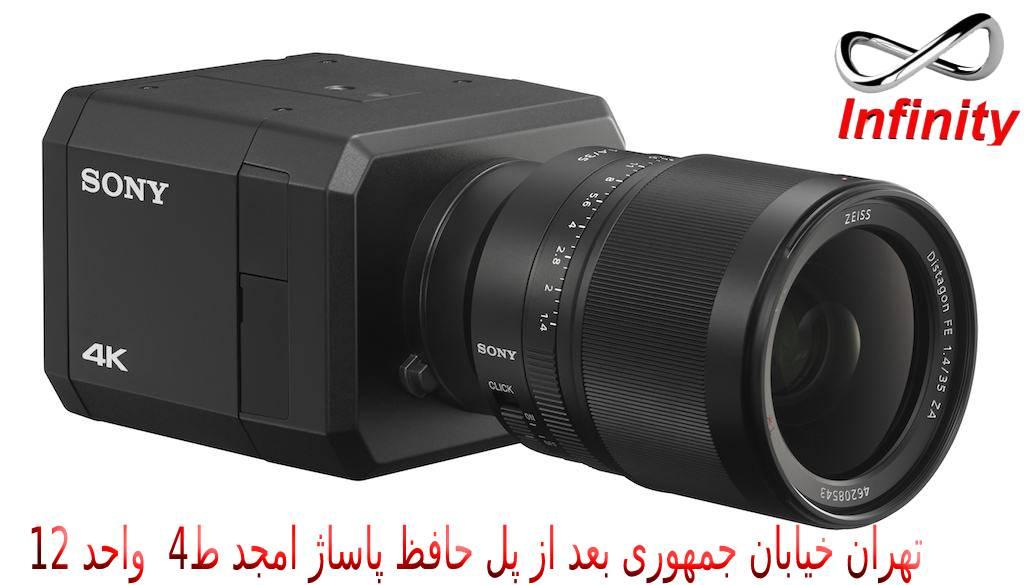 معرفی دوربین مداربسته SONY