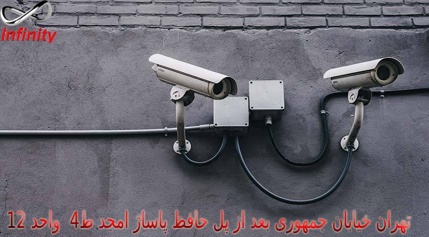 دوربین مداربسته ناقض حریم خصوصی یا افزایش امنیت؟
