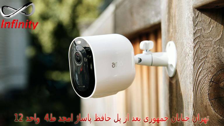 مزایا و محدودیت های دوربین مداربسته بی سیم